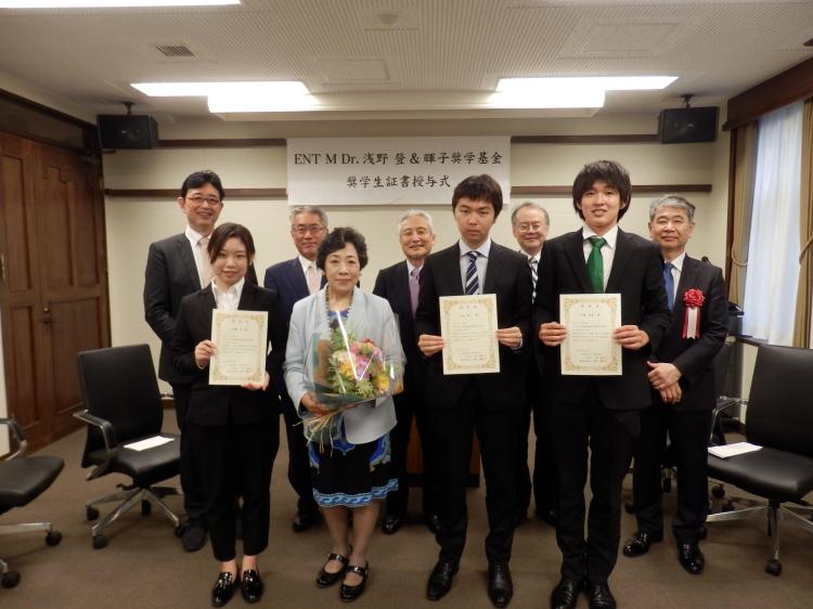 『ENT M Dr.浅野登&暉子奨学基金』奨学生認定証書授与式の写真